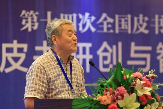王开玉· 皮书年会20年特别致敬人物