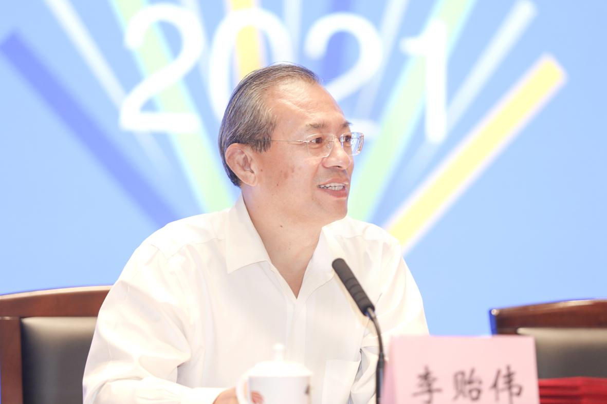 广州市政协党组书记、主席李贻伟在第二十二次全国皮书年会(2021)上的讲话