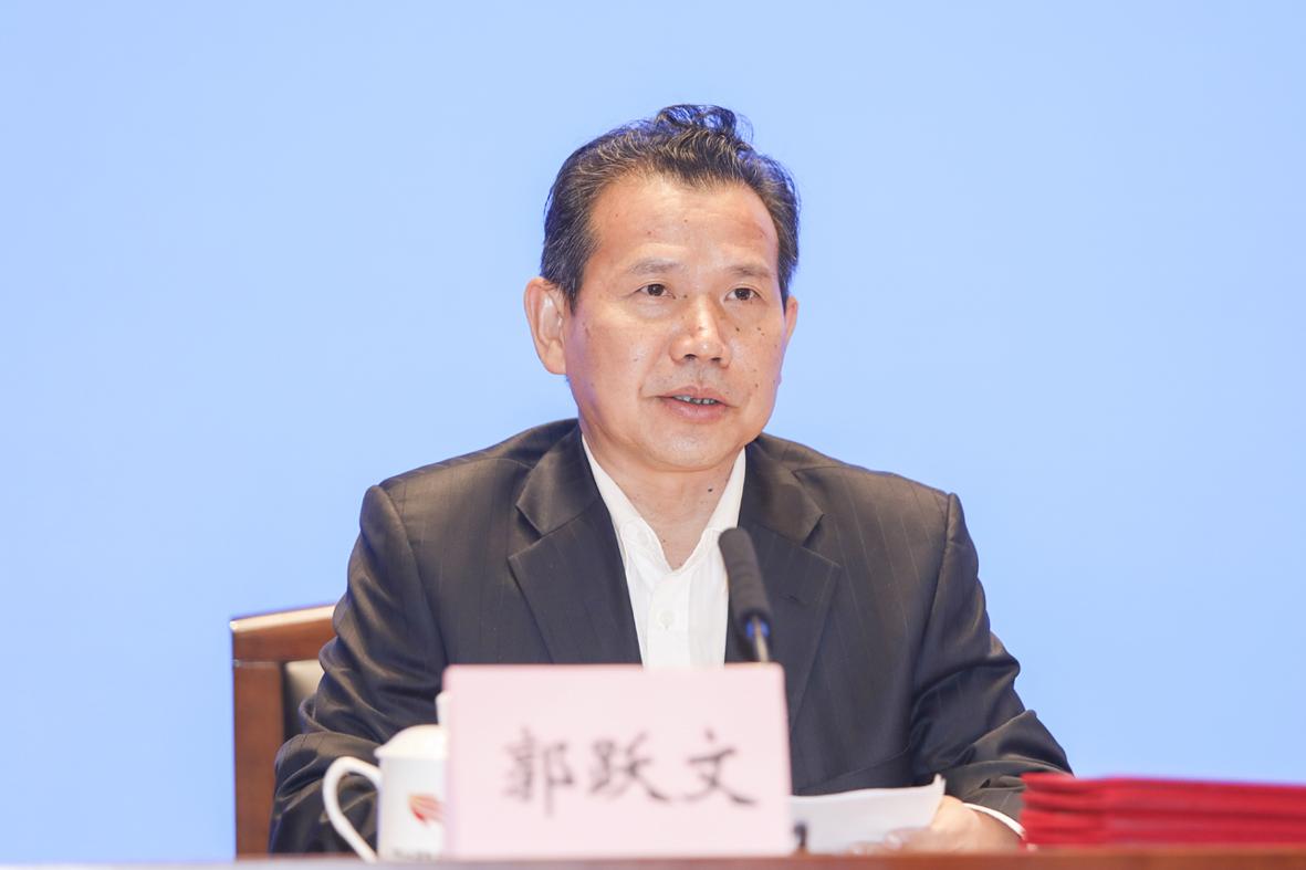 广东省社会科学院党组书记郭跃文在第二十二次全国皮书年会(2021)上的讲话