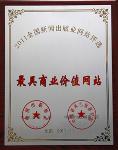 2011112904