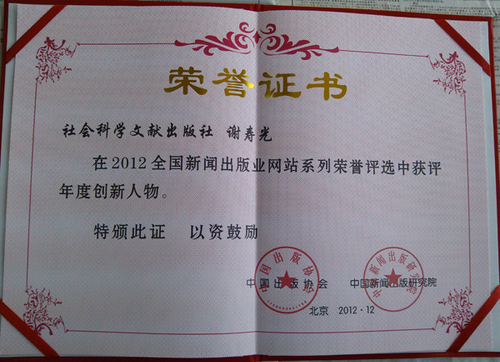 2012121001