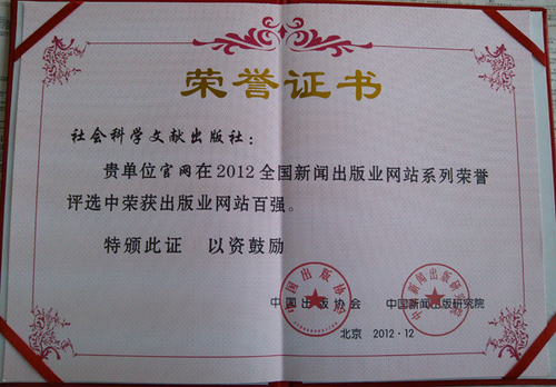 2012121002