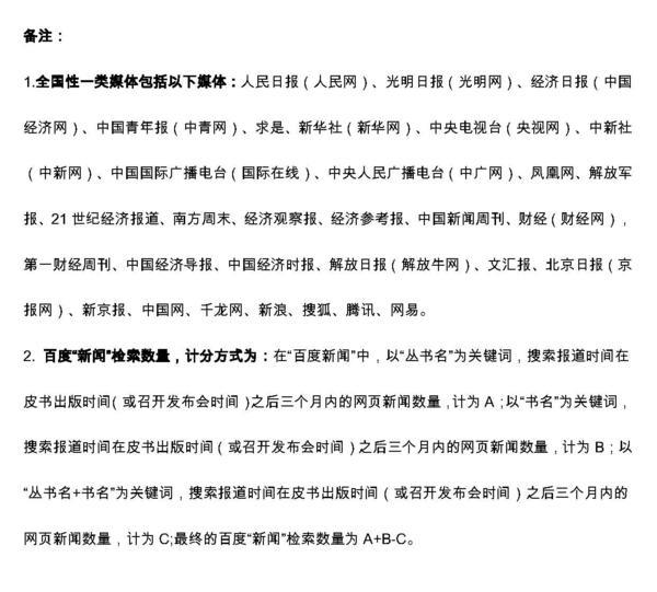 文档 4_页面_2
