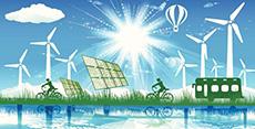 中国与欧盟的合作实例——清洁能源示范区