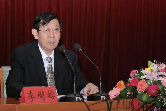 李闽榕 · 皮书专业化二十年致敬20人