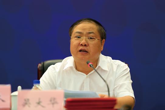 吴大华 · 皮书专业化二十年致敬20人