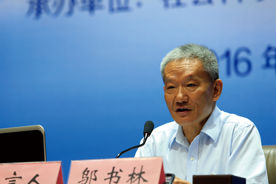 邬书林 · 皮书专业化二十年致敬20人