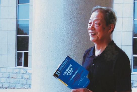 张萍 · 皮书专业化二十年致敬20人