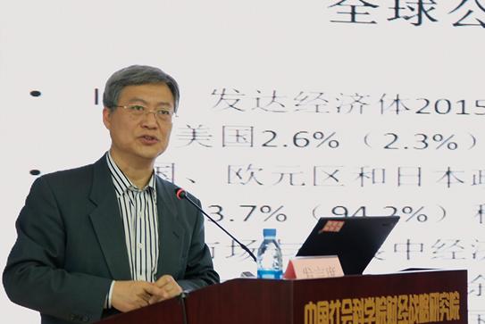 张宇燕 · 皮书专业化二十年致敬20人