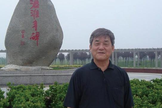 王开玉 · 皮书专业化二十年特别致敬人