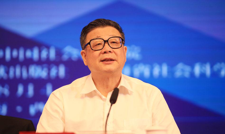 中国社会科学院院长王伟光讲话