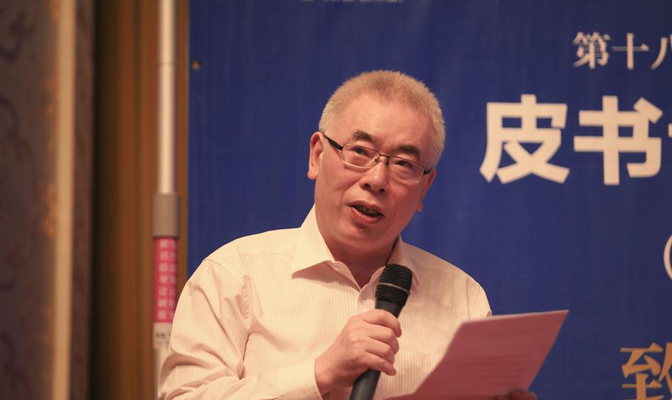 """社会科学文献出版社总编辑杨群宣布""""皮书专业化二十年""""致敬名单"""
