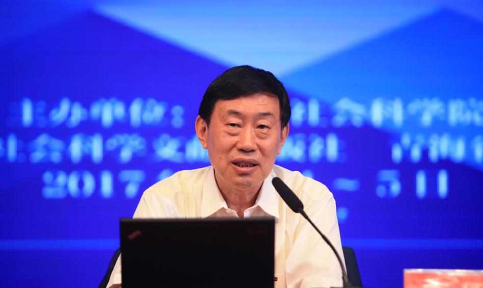 中国社会科学院副院长李培林作学术报告