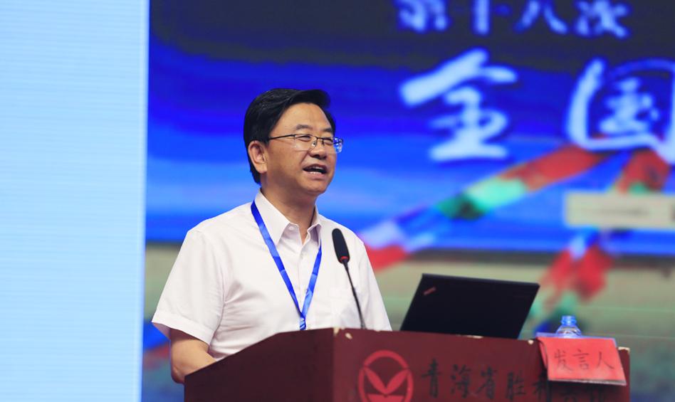 青海省社会科学院副院长孙发平作主题演讲