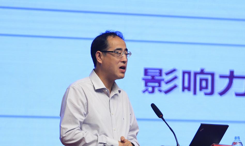 南京大学中国社会科学研究评价中心(CSSCI)主任王文军作主题演讲