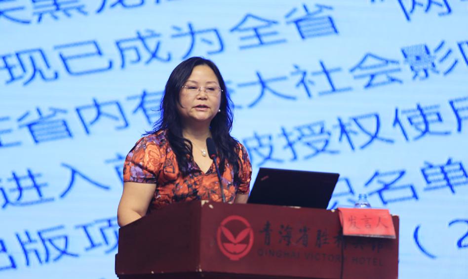 黑龙江省社会科学院副院长王爱丽作主题演讲