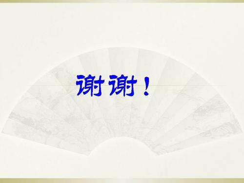 幻灯片25