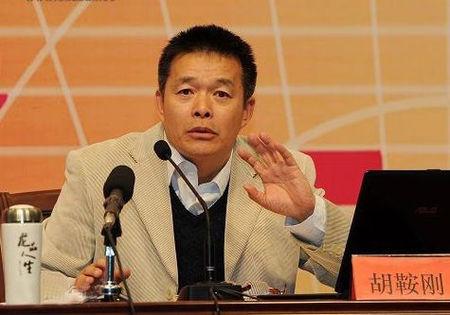 胡鞍钢:中国进入科技创新爆发期