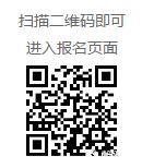 QQ截图20180131093220
