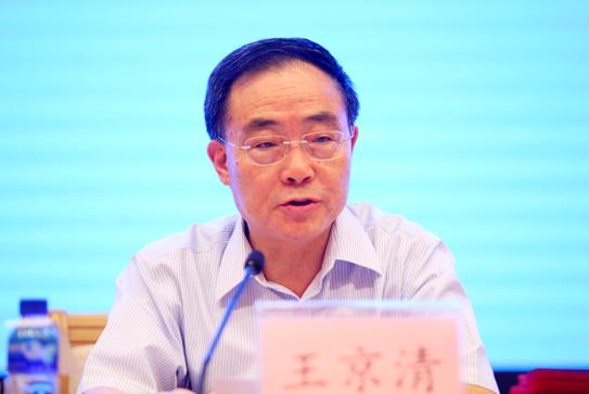 中国社会科学院副院长、党组副书记王京清第十九次全国皮书年会(2018)上的讲话