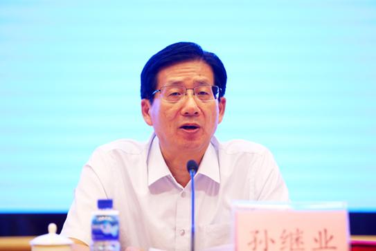 山东省副省长孙继业在第十九次全国皮书年会开幕式上的讲话