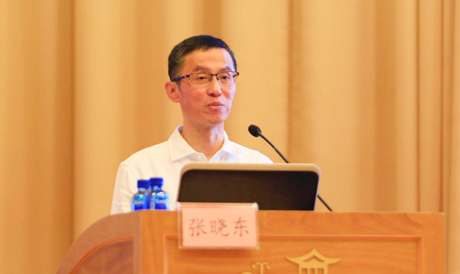 中国管理科学学会副会长张晓东作主题演讲