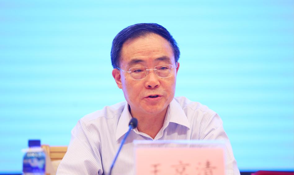 中国社会科学院副院长、党组副书记王京清讲话