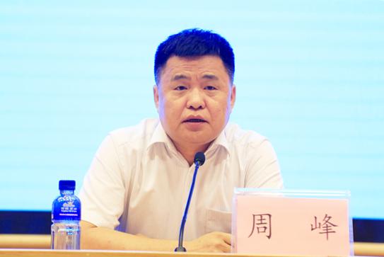 黑龙江省社会科学院党委书记周峰在闭幕式上的发言