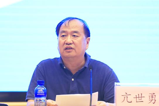 """鲁东大学副校长亢世勇在""""第十九次全国皮书年会""""闭幕式上的讲话"""