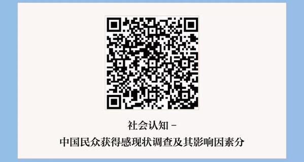 微信图片_20181108141154