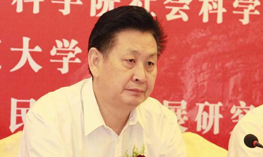 2010年中国经济社会形势报告会暨第十一次全国皮书工作研讨会(福州)