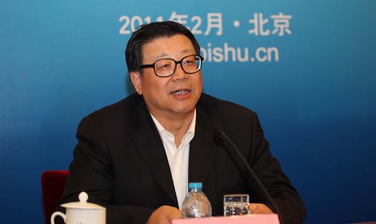 2011年全国皮书研讨会(合肥)