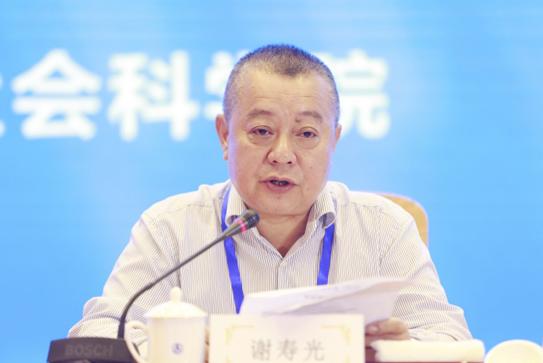 社会科学文献出版社社长谢寿光在第二十次全国皮书年会开幕式上的致辞