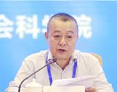 社会科学文献出版社社长谢寿光