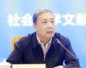 中国社会科学院副院长蔡昉