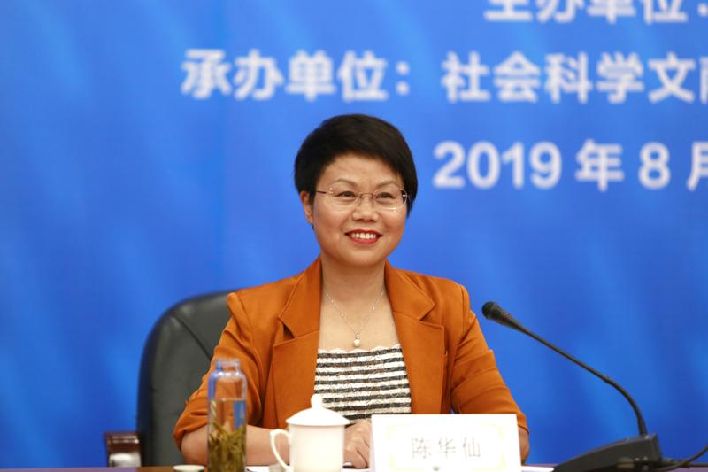 第二十一次全国皮书年会(2020)承办方云南大学党委副书记陈华仙发言