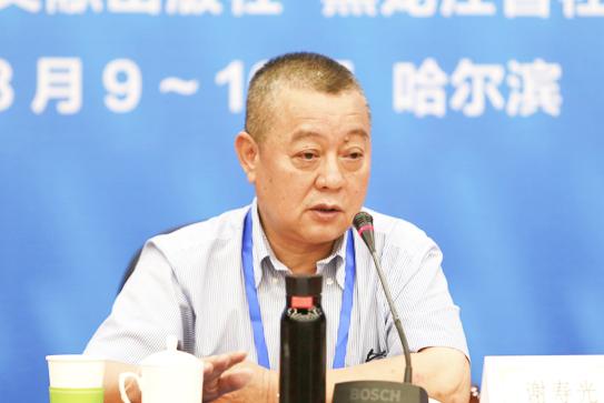 社会科学文献出版社社长谢寿光在第二十次全国皮书年会闭幕式上的总结讲话