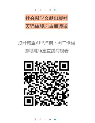 QQ截图20200707101430