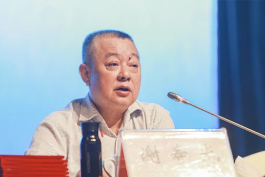 社会科学文献出版社社长谢寿光在第二十一次全国皮书年会(2020)上的致辞