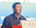 云南大学党委常委、常务副校长李晨阳致欢迎辞
