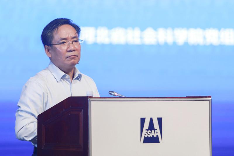 河北省社会科学院副院长彭建强作主题演讲