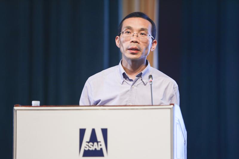 社会科学文献出版社副总编辑、皮书研究院院长蔡继辉发布《中国皮书发展报告(2020)——基于评价、评奖及皮书数据库影响力指数的分析》
