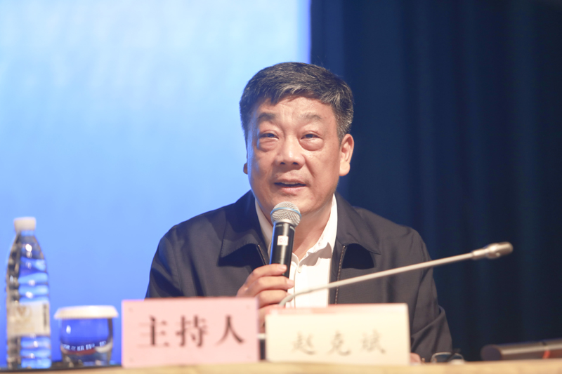 中国社会科学院科研局副局长、上海研究院常务副院长赵克斌主持主题演讲环节