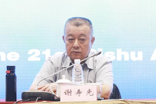 社会科学文献出版社社长谢寿光做闭幕演讲