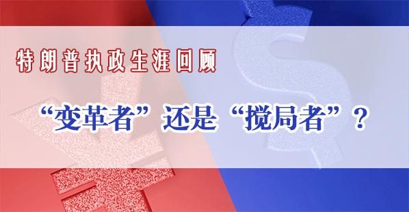 摄图网_400215899_wx_中美贸易纠纷(非企业商用)