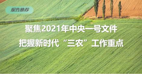 QQ截图20210225162732