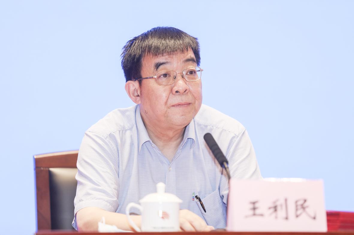 社会科学文献出版社社长王利民在第二十二次全国皮书年会(2021)上致开幕辞