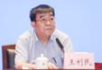 社会科学文献出版社社长王利民致开幕辞
