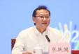 广州市社会科学院党组书记、院长张跃国致欢迎辞