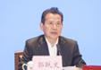 广东省社会科学院党组书记郭跃文讲话